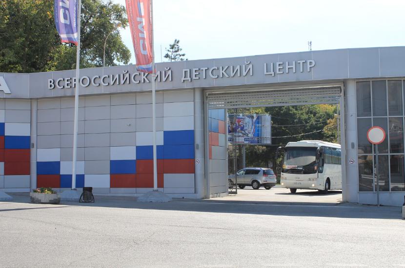 Всероссийский детский центр Смена